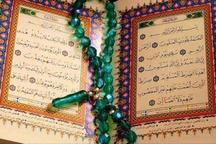 مهلت ثبت نام الکترونیکی در آزمون سراسری قرآن تمدید شد