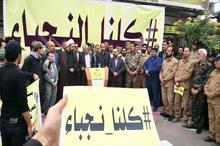 دفتر مقام معظم رهبری در عراق اقدام واشنگتن علیه «نُجَباء» را محکوم کرد