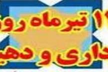 پیام تبریک شهرداری و شورای اسلامی شهر کرج به مناسبت روز شهرداری و دهیاریها