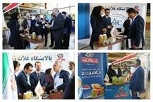 درخشش گروه صنعتی و پژوهشی زر در نمایش توانمندی های استان البرز