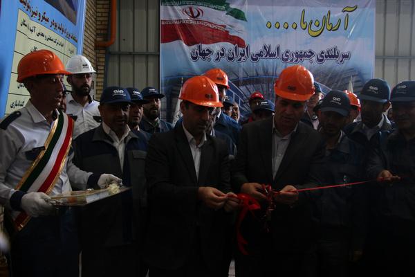 کارخانه تولید بنتونیت شرکت صنایع معدنی فولادسنگان افتتاح شد