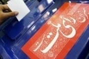 ۹۰ درصد نامزدهای شوراهای اسلامی بوشهر تأیید صلاحیت شدند