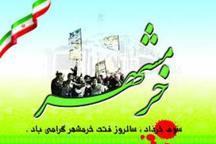 حماسه فتح خرمشهر سند افتخار تاریخ ایران است