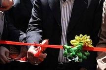 ١٤ پروژه حوزه ارتباطات وفناوری اطلاعات در آذربایجان غربی افتتاح شد