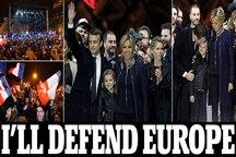 عکس/ جشن پیروزی در فرانسه