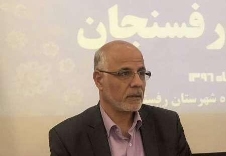 35 میلیون تن سنگ سولفور از معادن استان کرمان برداشت شد