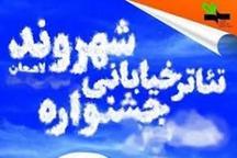 لاهیجان ظرفیت برگزاری جشنواره بین المللی تئاتر  را دارد