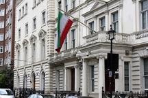 اطلاعیه مهم سفارت ایران در لندن