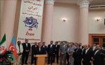 کنسرت ارکستر ملی و نمایشگاه آثار هنرمندان ایرانی در باکو