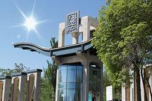 دانشگاه زنجان میزبان کنگره جهانی گرین متریک می شود