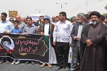 بدعهدی آمریکا منجر به وحدت عمومی ملت ایران و دولتمردان شد