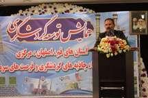 دبیرخانه توسعه همکاری گردشگری بین سه استان قم، اصفهان و مرکزی تشکیل شود