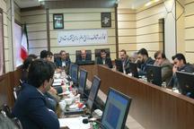نشست کارگروه  شفاف سازی و سالم سازی اقتصاد مقاومتی استان یزد برگزار شد