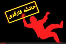 سقوط کارگر ساختمانی از ارتفاع 4 متری در دزفول