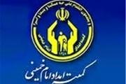 """فراخوان تکمیلی نمایشگاه عکس استانی"""" فریادهای خاموش """" در خوزستان"""