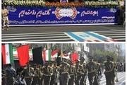 استاندار البرز : ایران درطول تاریخ قربانى تجاوز و جنگ بوده است