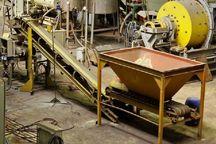 پسماند واحدهای فرآوری معدنی در قزوین مدیریت نمیشود
