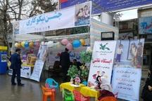 5 ایستگاه جمع آوری کمک های مردمی در مهاباد برپا می شود