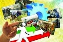 دریافت تسهیلات طرح رونق تولید با حمایت صندوق ضمانت سرمایهگذاری صنایع کوچک