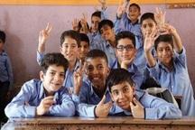 تعداد دانش آموزان آذربایجان غربی 30 هزار نفر افزایش می یابد