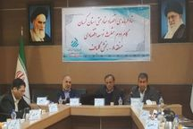 واگذاری اختیارات به استاندار کرمان، آغازگر تحولی بزرگ در نظام اداری کشور است