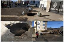 فرونشست زمین در خیابان امام خمینی (ره) قزوین