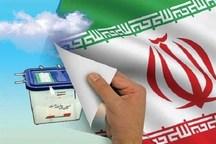 سلامت انتخابات و بیطرفی مسئولان دولتی، خط قرمز ستاد انتخابات استان است