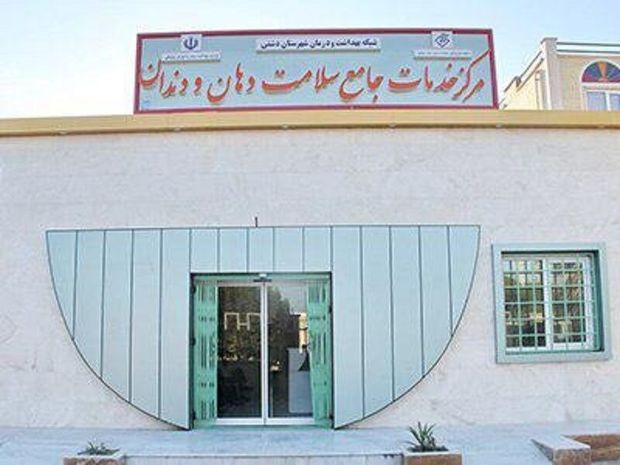 زمینه ماندگاری پزشکان متخصص در استان بوشهر فراهم میشود