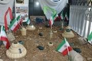 نمایشگاه «مقاومت تا ظهور» در قم برپا شد