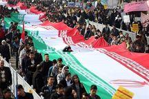سخنگوی کمیسیون امنیت ملی سخنران راهپیمایی 13 آبان در ایلام است