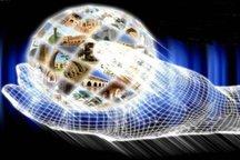 15 شرکت جدید زیر پوشش پارک علم و فناوری البرز قرار گر فتند