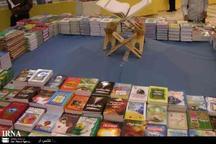 افتتاح نمایشگاه 2500 جلدی کتاب در مدارس ریگان