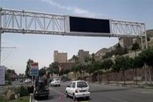 آغاز فعالیت تابلوهای پیام متغیرخبری در توزیع ترافیک