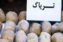 کشف 90 کیلوگرم تریاک در کرمانشاه