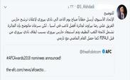 راز خط خوردن بیرانوند از نامزدی مرد سال آسیا فاش شد+عکس