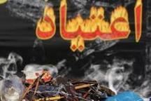 دومین همایش توسعه مشارکت مردمی مبارزه با مواد مخدر در ملارد برگزار شد