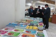 نمایشگاه کتب و علوم قرآنی با ٥٠ درصد تخفیف در شهرکرد  افتتاح شد