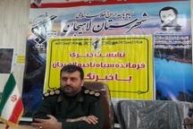 240 برنامه از سوی سپاه لاهیجان اجرا می شود