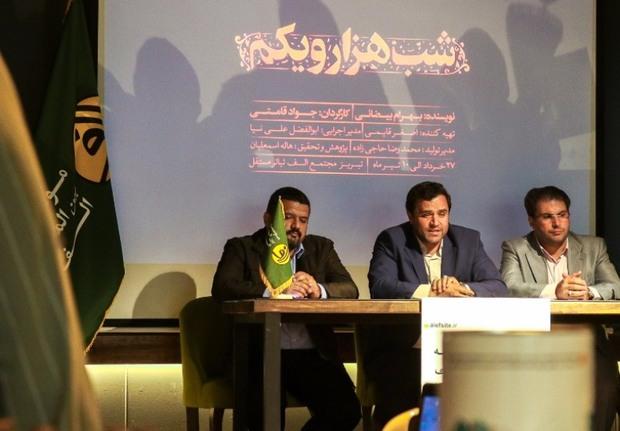 'شب هزار و یکم' در تبریز به روی صحنه می رود