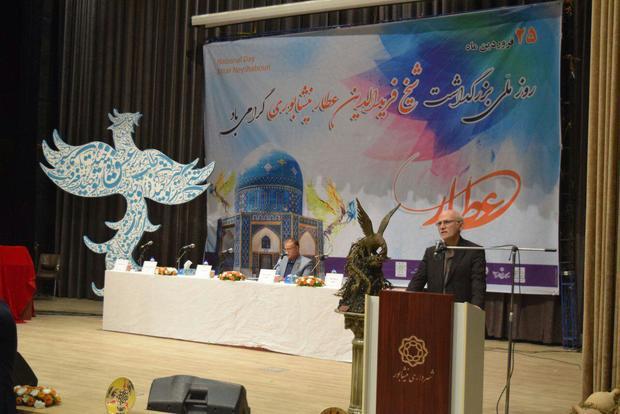 عطار از ستارگان شعر و ادب ایران است