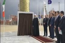 افتتاح پالایشگاه فاز ۱۳ پارس جنوبی توسط رئیسجمهور