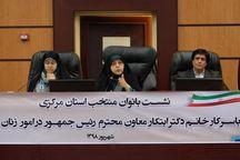۱۲ هزار زن سرپرست خانوار برای تصدی مشاغل خانگی هدفگذاری شده اند