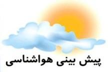 روند افزایش دما تا پایان هفته دراستان تهران ادامه دارد