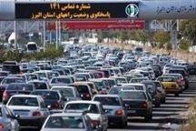 بامداد پرترافیک راه های البرز