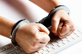 دستگیری عامل انتشار دهنده تصاویر شخصی شهروندان در فضای مجازی