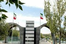 تقویم آموزشی نیمسال دوم دانشگاه تبریز اعلام شد