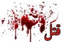 قتل خانوادگی در شهر زاوین کلات