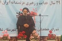 ایران با هدایت امام تنها کشور مستقل جهان تبدیل شد