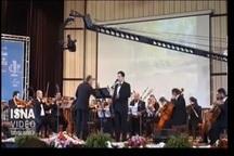 ویدیو  سرود دانشگاه تبریز در جشن 70 سالگی این دانشگاه
