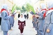 نخستین حضور غنچه ها و شکوفه های استان یزد در مدرسه